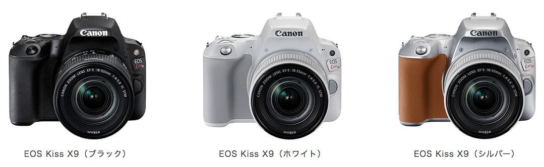 EOS Kiss X9
