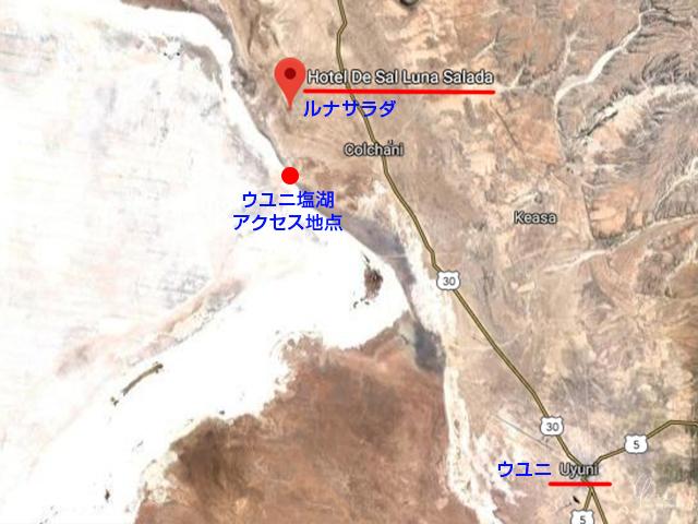 ウユニ ルナサラダ マップ