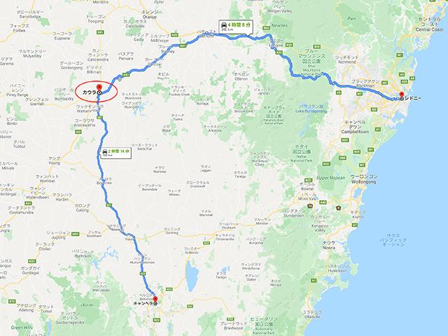 カウラ シドニー キャンベラ地図