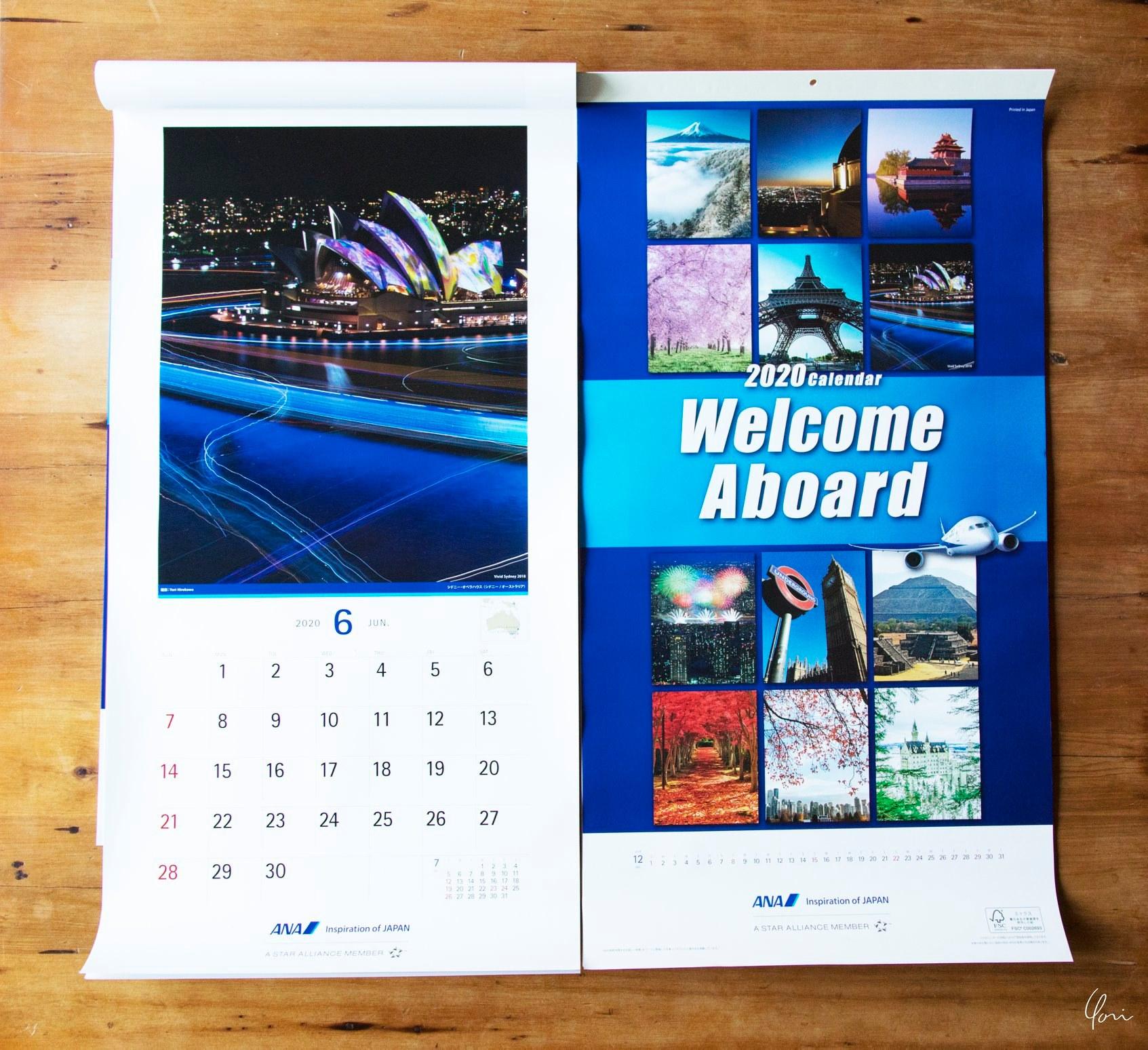 ANAオフィシャルカレンダー2020