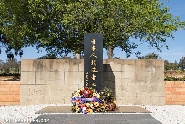 カウラ 日本人 墓地慰霊碑