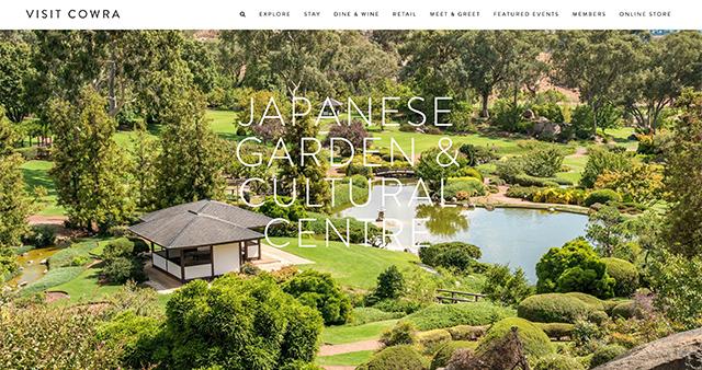 日本庭園カウラ市公式サイト