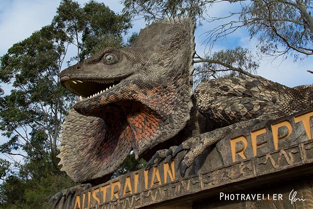 オーストラリアン レプタイルパーク 入り口