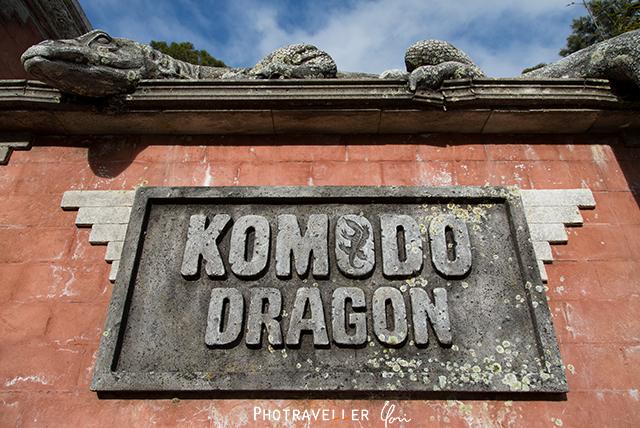 コモドドラゴン入り口 オーストラリアン レピタイルパーク 爬虫類公園