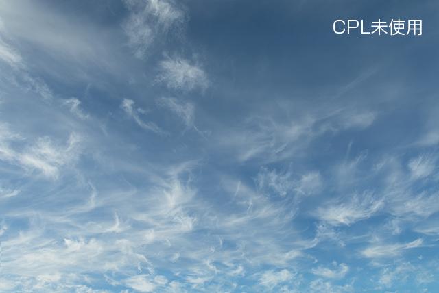雲 CPL未使用