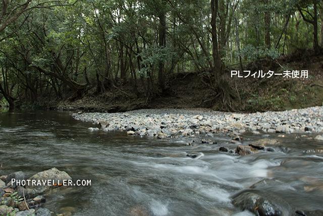 川の流れ CPL未使用