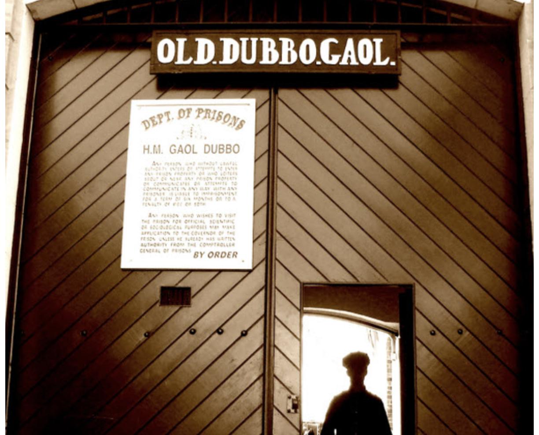 ダボ 旧刑務所