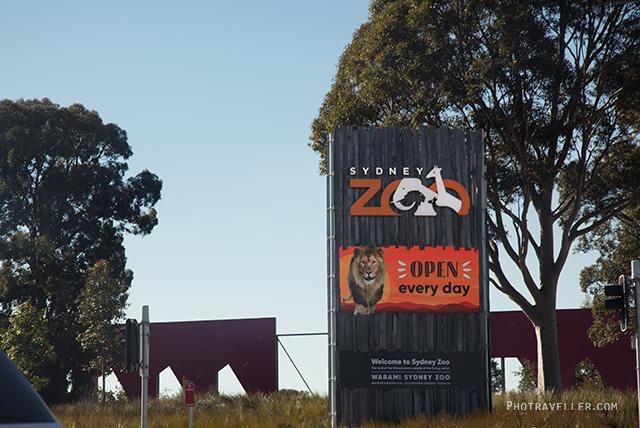シドニー動物園入り口看板