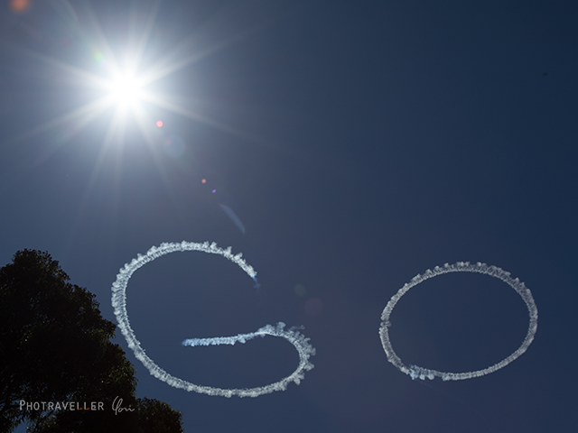 sky writing スカイライティング